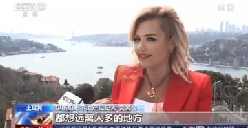 Konut fiyat artışında Türkiye'nin şampiyonluğu Çin'in ilgisini çekti